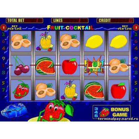выиграть деньги в игровые автоматы