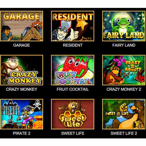 Играть в казино Вулкан онлайн бесплатно и без регистрации