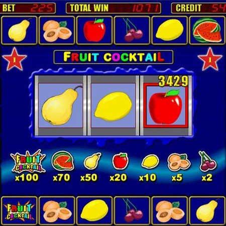 К какому виду деятельности относятся игровые автоматы без денежного выигрыша онлайн казино с бездепозитным бонусо
